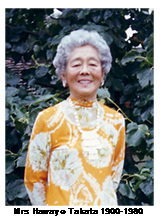 Mrs Hawayo Takata 1900-1980